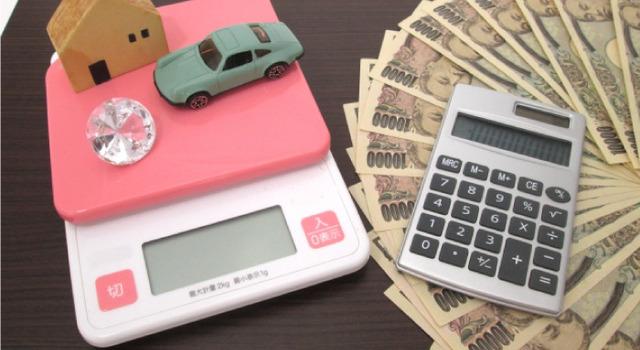 死亡退職金の非課税枠