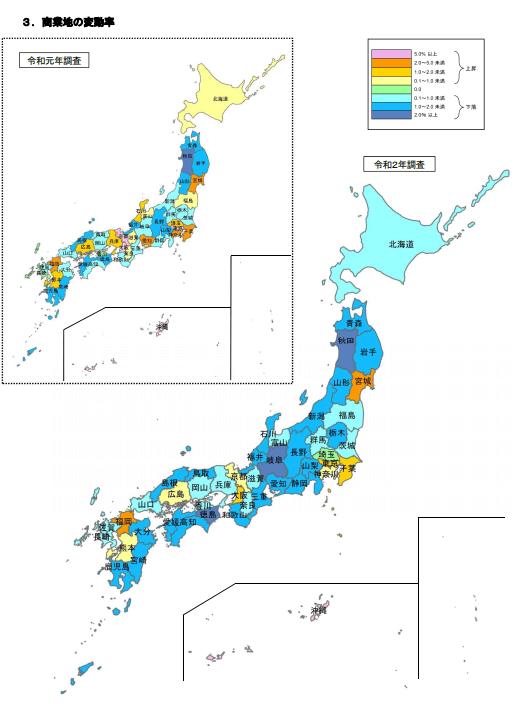 都道府県別の商業地の地価変動率。地価は、ほとんどの県で下落傾向。