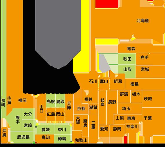 新横浜にある岡野雄志税理士事務所は全国対応です