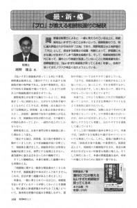 magazine_02