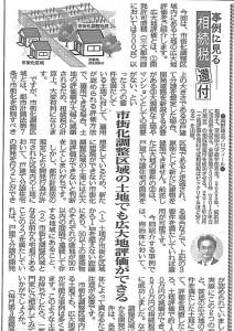 zenchin2016_04
